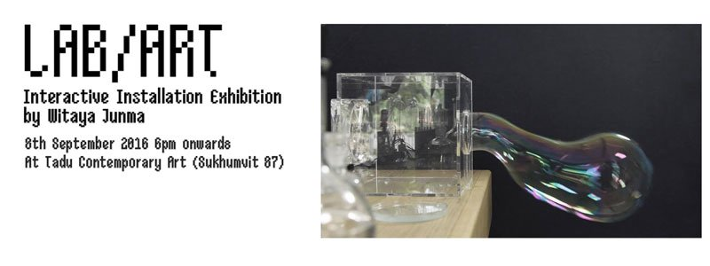 Tadu Contemporary Art - Lab:art Interactive Installation Exhibition