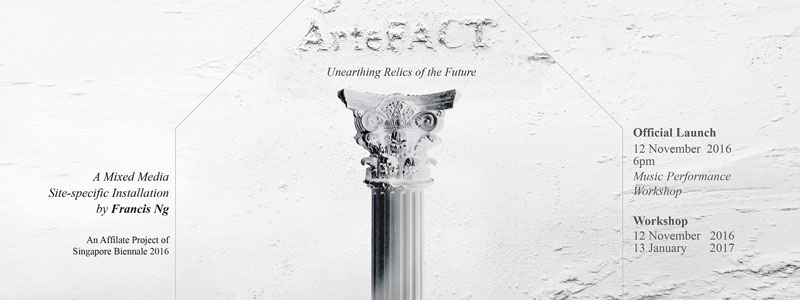 gillman-barracks-artefact-unearthing-relics-of-the-future