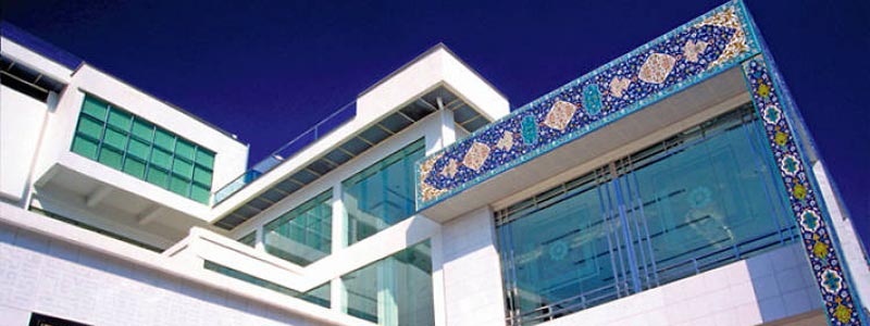 Islamic Arts Museum - Dala'il al-Khayrat