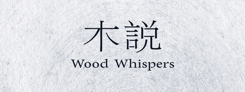 Karin Weber Gallery - Wood Whispers