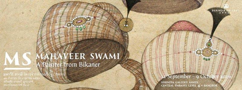 serindia-gallery-annex-mahaveer-swami