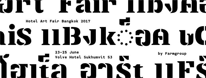 Volve Hotel Bangkok - Hotel Art Fair Bangkok 2017