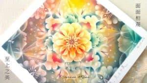 Micisu Art Studio - Mandala Pastel Art Workshop
