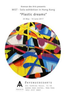 Avenue des Arts - Plastic Dreams