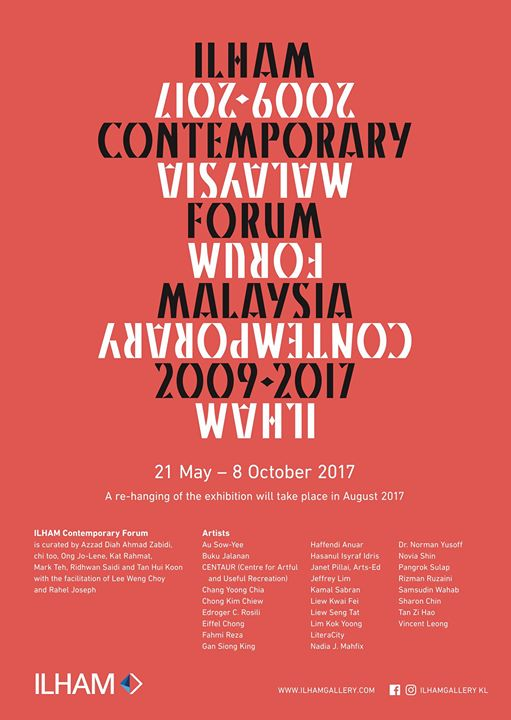 Ilham Gallery - Launch of ILHAM Contemporary Forum