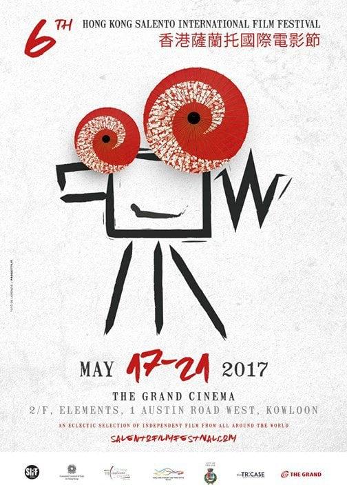 Hong Kong Salento International Film Festival 2017 - 6th Edition