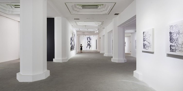 Pearl Lam Galleries Hong Kong