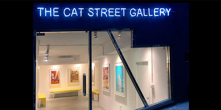 The Cat Street Gallery Hong Kong