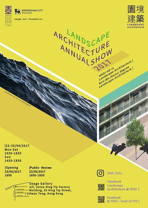 Osage Gallery - Landscape Architecture Annual Show