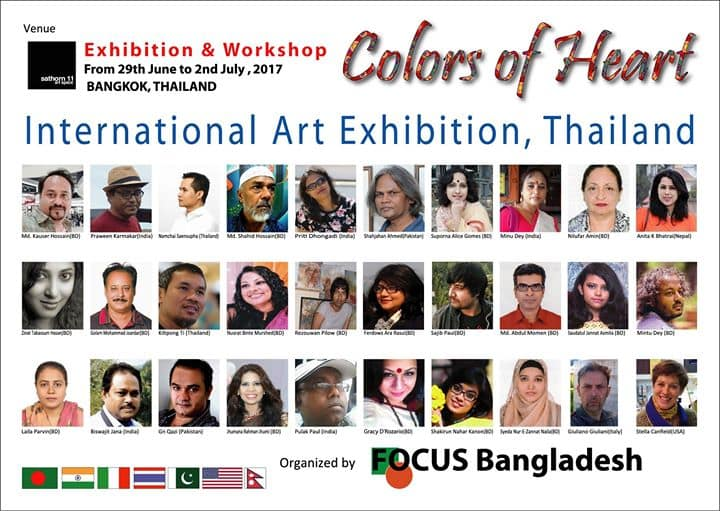 Art Space - Colors of Heart - International Art Exhibition Thailand