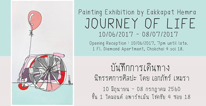 MIDNICE Gallery - Journey of Life | Painting Exhibition by Eakkapat Hemra