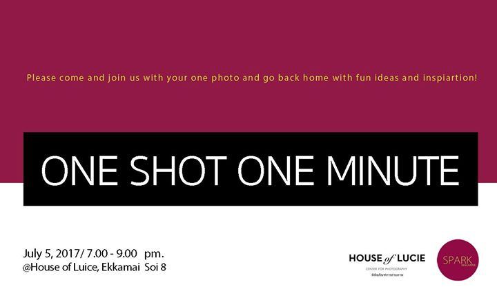 House of Lucie - Spark Magazine - One Shot ! One Minute ! EP.V