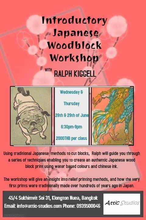 Attic Studios - Japanese Woodblock Printing Evening Workshop!