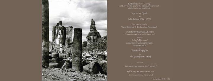 Kathmandu Photo Gallery - Imprint of Spirit - Old Photos Exhibition