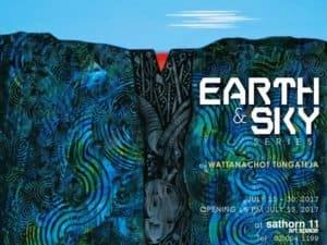 Sathorn 11 Art Space - Earth & Sky Series Exhibition