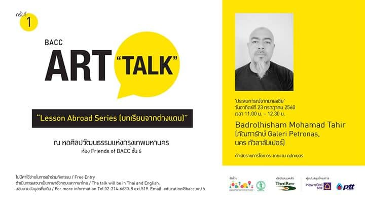 BACC - Art Talk 2017 Lesson Abroad Series Experience from Malaysia