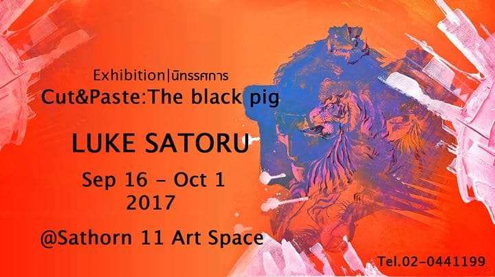 Sathorn 11 Art Space - Luke Satoru - Cut and Paste