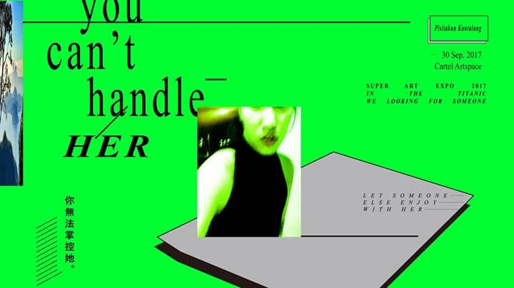 Cartel Artspace - You can't handle HER