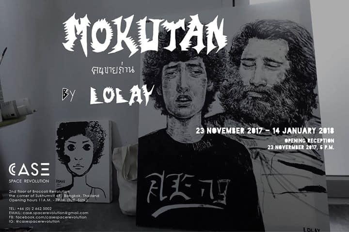 CASE Space Revolution - Lolay's Solo Exhibition - Mokutan