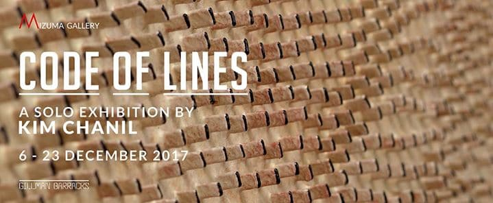 Mizuma Gallery - Kim Chanil - Code of Lines
