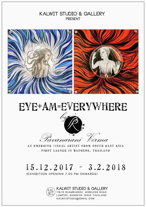 Kalwit Studio & Gallery - Pavanarani Verma - EYE AM Everywhere