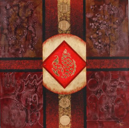 Pinya - Zodiac Thai Art - 19 - 12