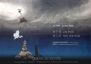 Galerie du Monde - Joint Exhibition - Lin Yusi and Yeh Jen-Kun