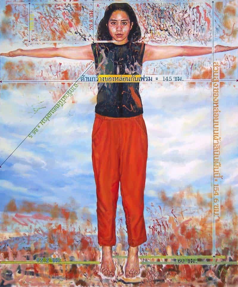 Warawut - Secret Code Equal Width x Height. - 145 x 175 - 150