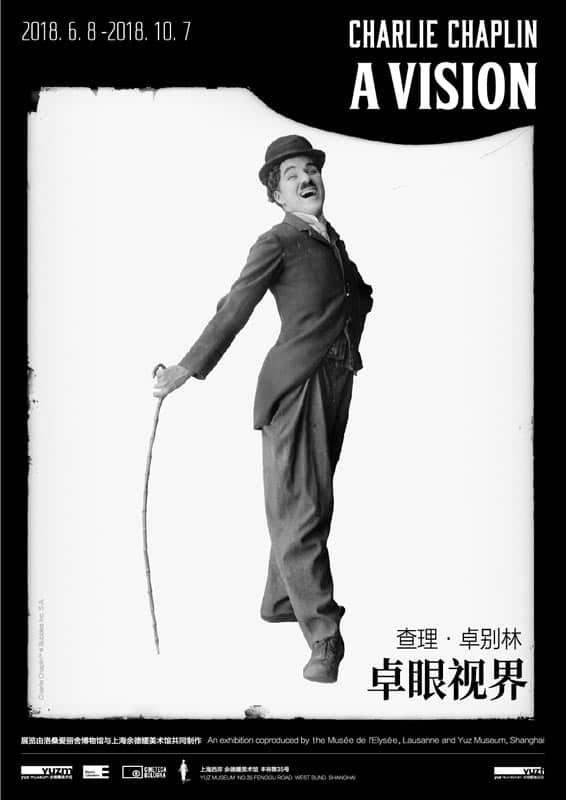 Yuz Museum - Charlie Chaplin, A Vision