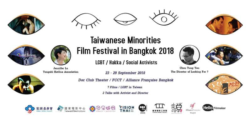 At Bangkok - 2018 Taiwan Minorities Film Festival in Bangkok