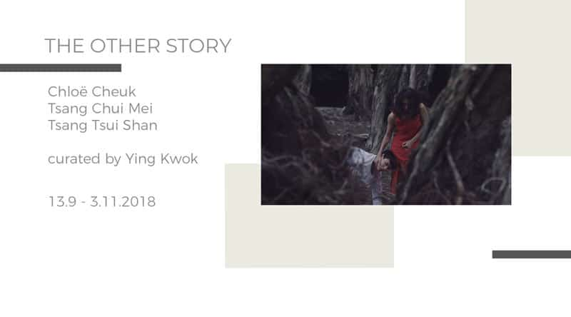 Karin Weber Gallery - The Other Story