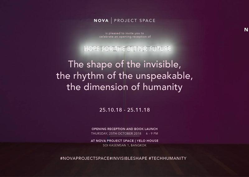 YELO House - Nova Contemporary - The dimension of humanity
