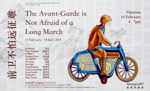 ShangArt - The avant-garde is not afraid of a long march