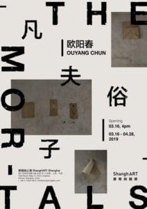 ShangArt gallery - Ouyang Chun - The Mortals