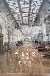 Aike Shanghai - Yang Yuanyuan - Dalian Mirage