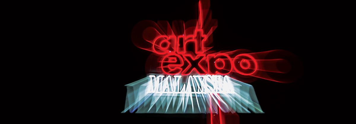 Matrade Exhibition and Convention Centre - Art Expo Malaysia