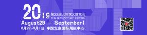Beijing Exposition Center - Art Expo Beijing
