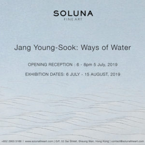 Soluna Fine Art - Ways of Water - Jang Young Sook